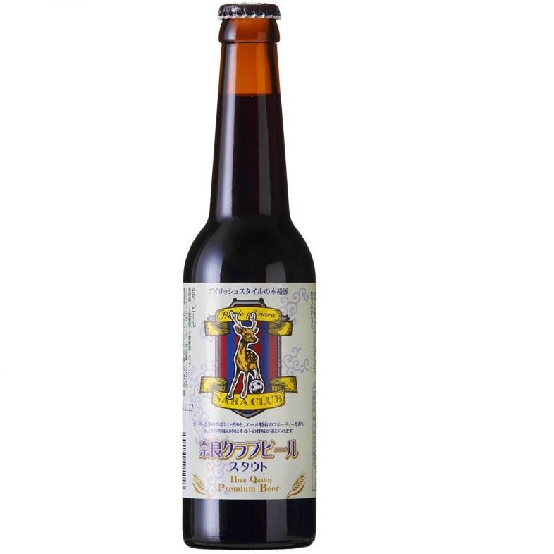 奈良クラブビール スタウト