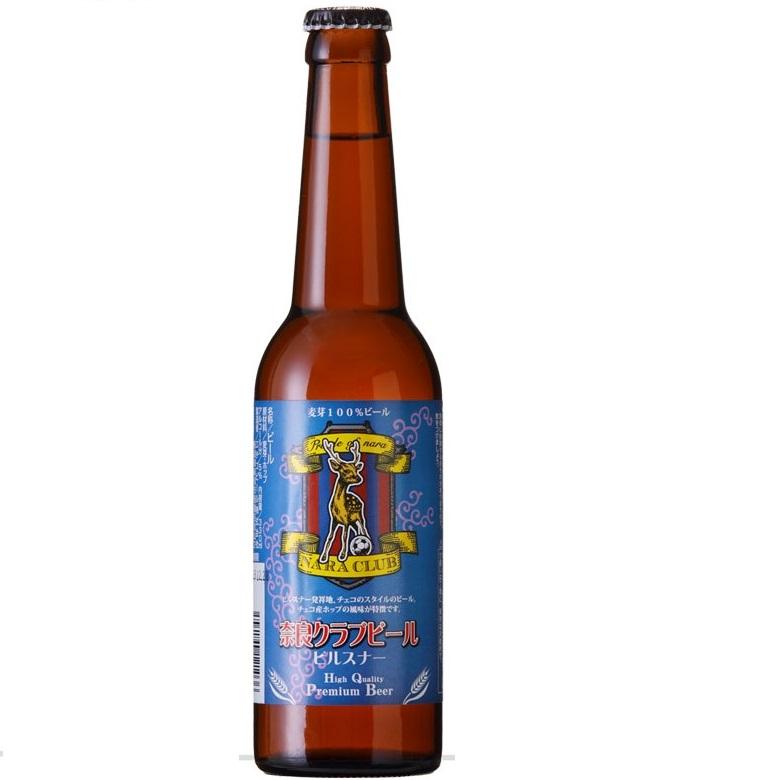 奈良クラブビール ピルスナー